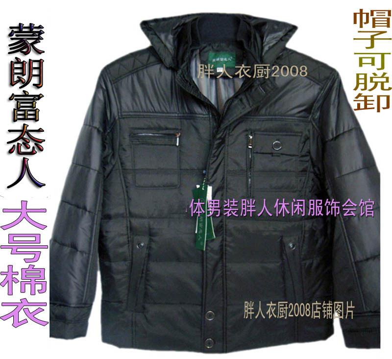 Menglang futaoren winter new large mens cotton padded jacket black 8833 large mens coat bust 133cm