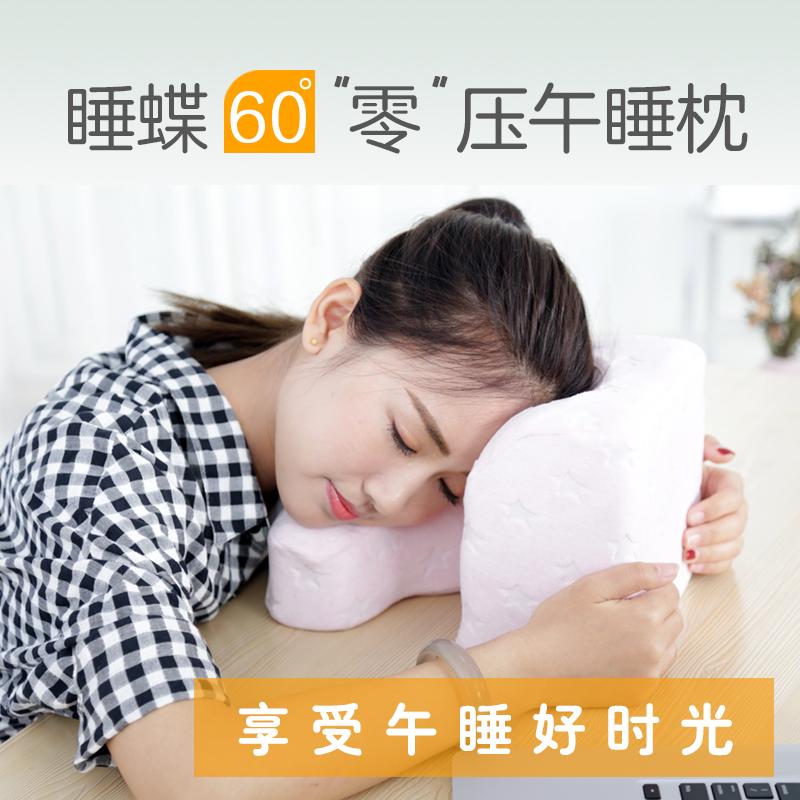 夏季学生办公室低趴着睡觉午睡枕五折促销