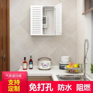 定制 天然气表盒 水表 热水器管道遮挡柜电表箱集线盒路由器装饰