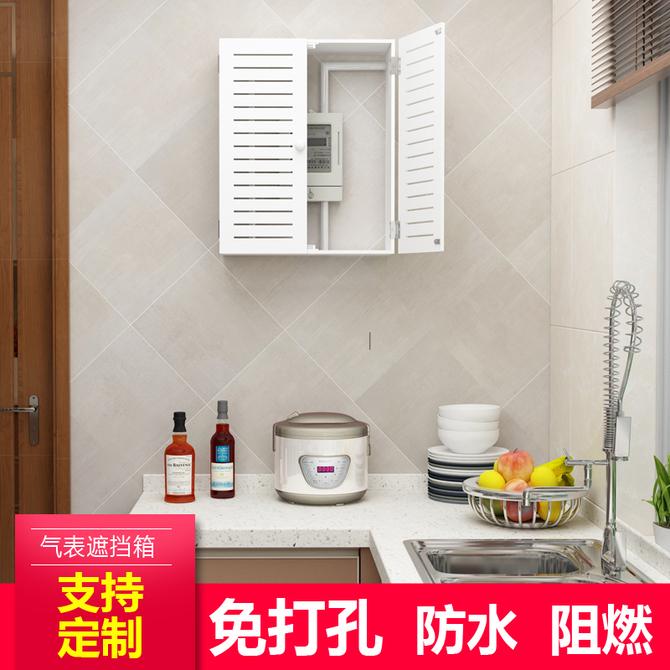 热水器管道遮挡柜电表箱集线盒路由器装 水表 天然气表盒 饰 定制