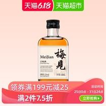 12海派黄酒上海老酒12555ml和酒新银标