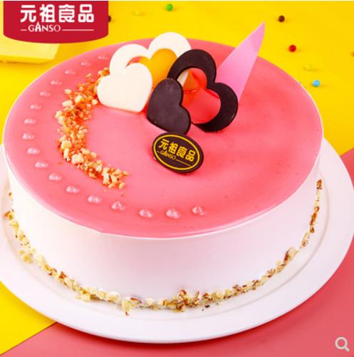 粉红心情雪蛋糕沈阳元祖冰淇淋生日蛋糕元祖专卖店同城配送上门
