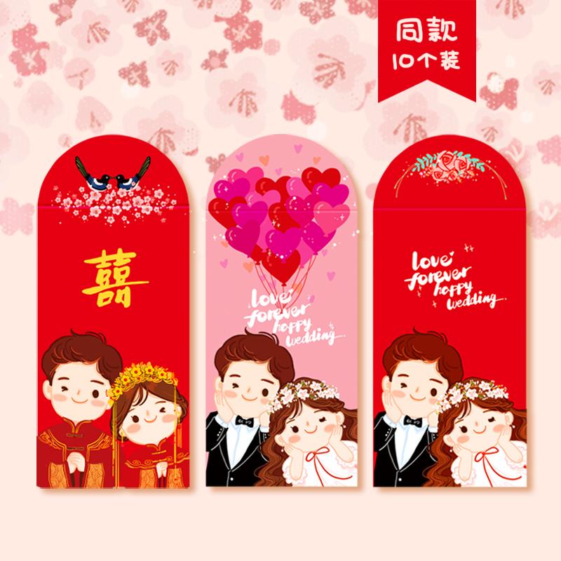 Конверты для Китайского нового года Артикул 552633036773