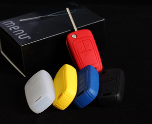 Clearance spike snow Folan Mai Rui Bao Silicone key Cluj Kezi car remote control color sets