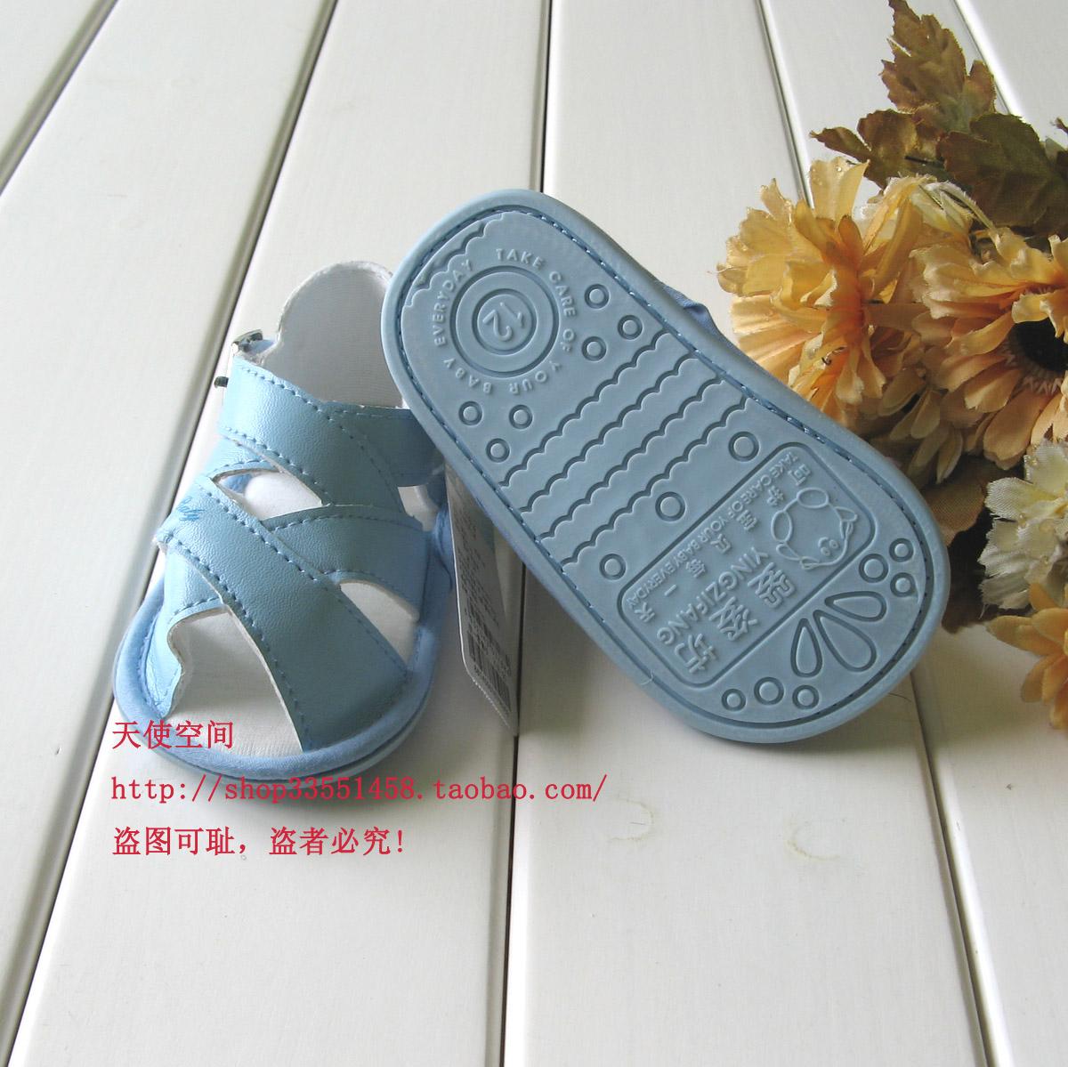 5折特价清仓婴姿坊767婴儿鞋 夏凉鞋 防滑学步鞋 内长11-12蓝