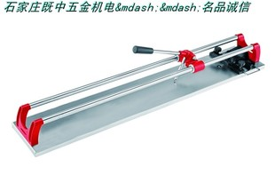Ishii Tile cutters upgrade version 800mm 1000mm with laser beveled