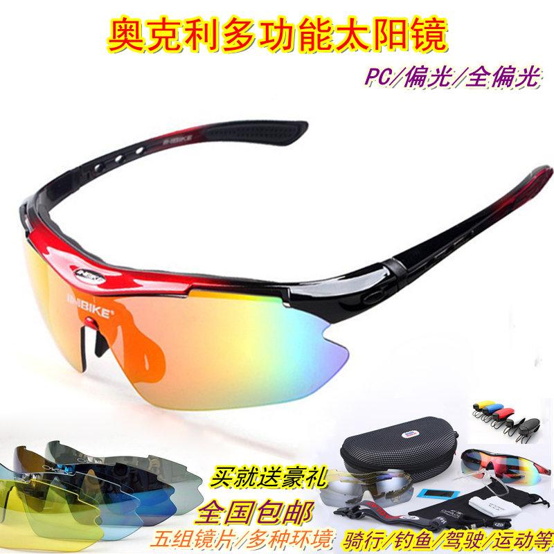 Открытый езда очки спортивные зеркала леди спортивная рыбалка поляризованные очки миопия глаза многоцелевые вождения