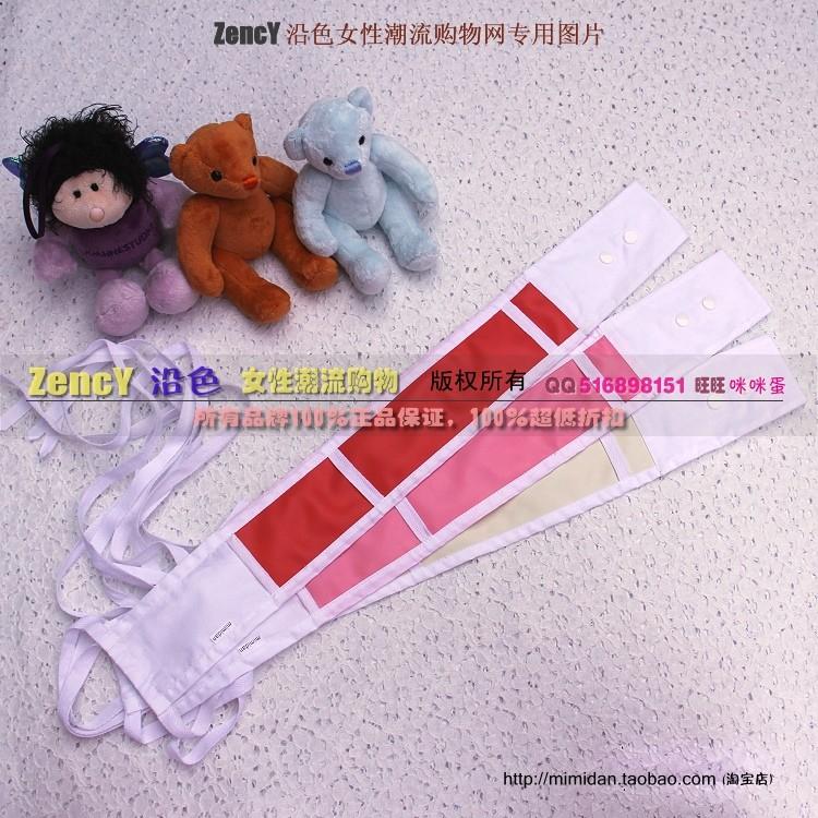 沿色H001(a)仿80年代沪产妇女卫生带月经带内胶上海款 卫生纸适用