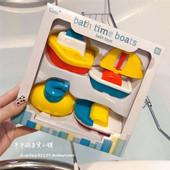 婴幼儿宝宝戏水沐浴小船儿童浴室洗澡船艇帆船潜水艇漂浮手拿玩具