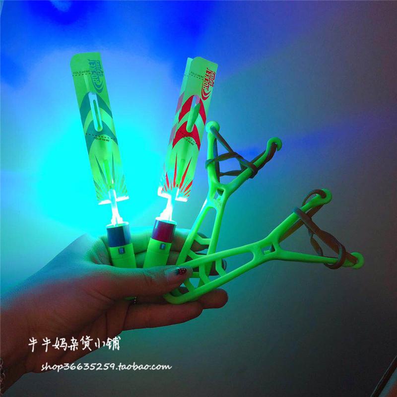 包邮rocket copters神奇的飞天仙子弹射发光火箭亲子互动户外玩具