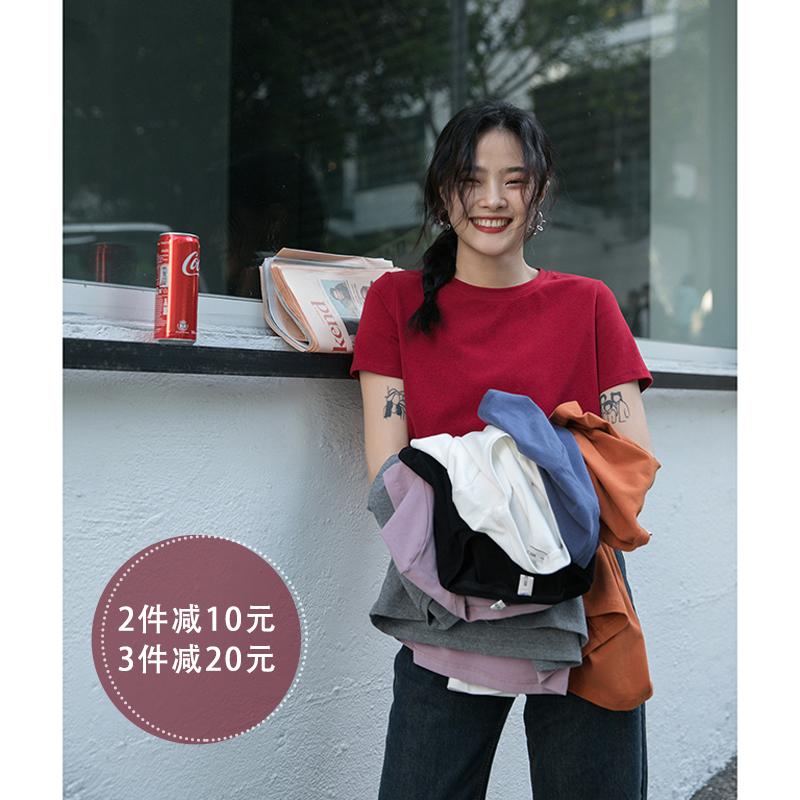 觅定纯色红色短袖女2020新款夏t恤