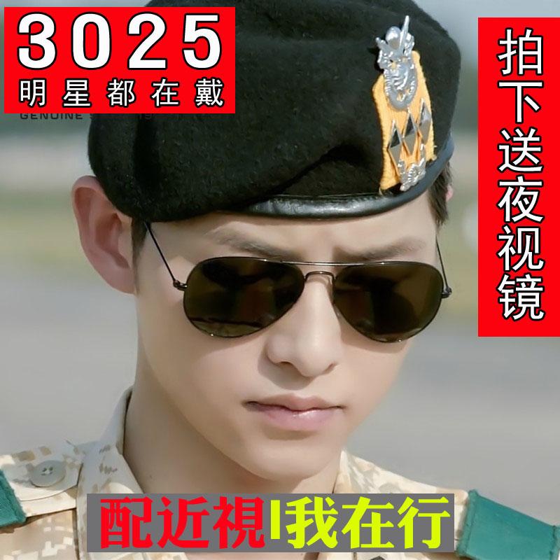 Песня Zhongji 3025 очки солнцезащитные очки поляризованные очки девушка большой ящик близорукость рыбалка лягушка зеркало человек
