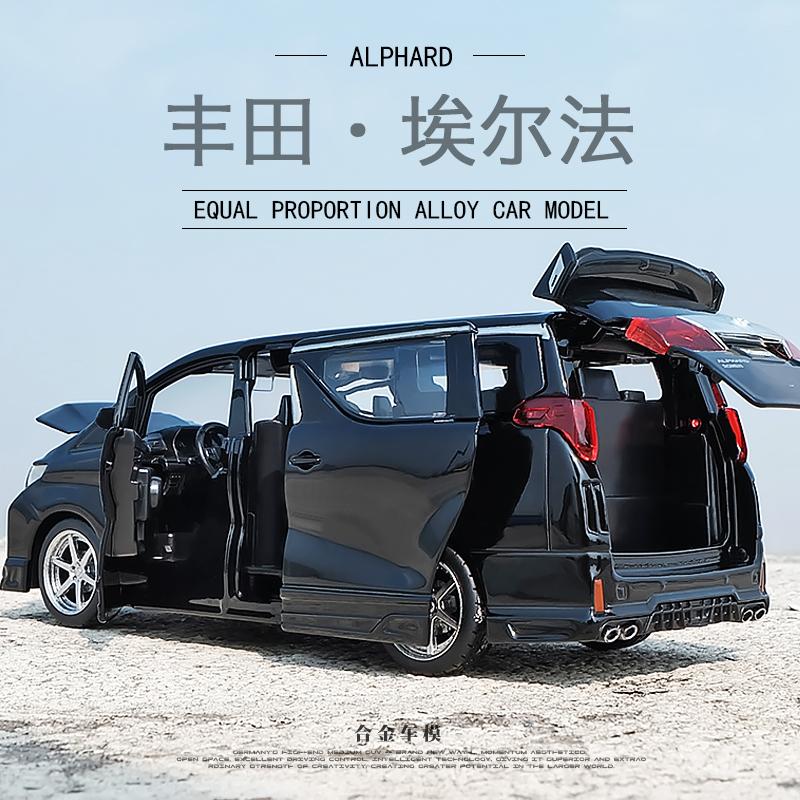 合金汽车模型仿真丰田车模埃尔法模型商务车儿童小汽车玩具车男孩