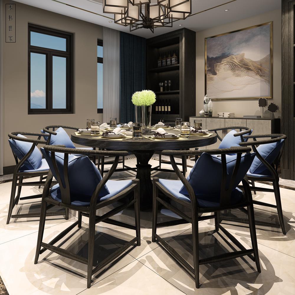 新中式实木家具餐桌椅组合6人圆桌简约现代禅意酒店别墅吃饭桌子