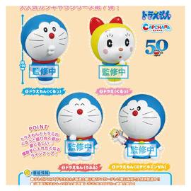 预售 万代 无壳 扭蛋造型系列之哆啦A梦 7 哆啦美机器猫玩具