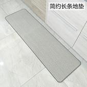山花长条脚垫家用卧室垫子地垫地毯床边门垫进门防滑地板垫可定制