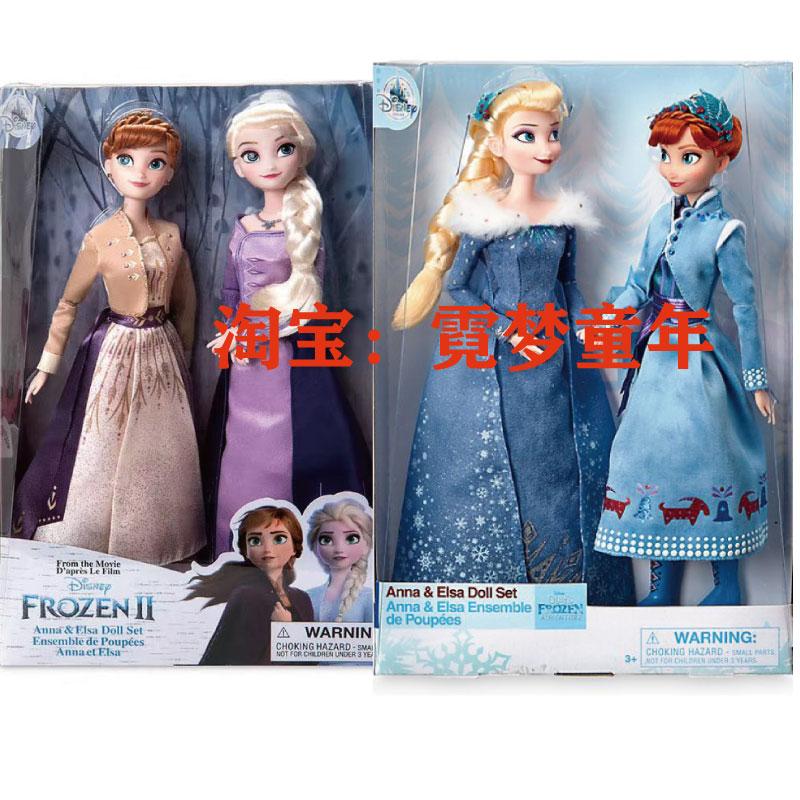 新款冰雪奇缘新年礼物艾莎安娜公主娃娃手脚可动人偶摆件玩具