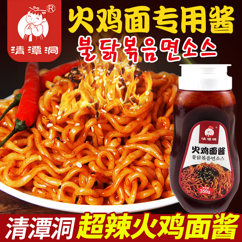火鸡面酱料瓶装超辣调料酱包拌面酱韩式火鸡酱韩国风味火鸡面辣酱图片