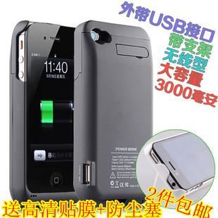 Подлинное iPhone 4 зарядный Бао iphone4s обратно клип мобильный телефон оболочки 3000 внешнего портативного аккумулятора