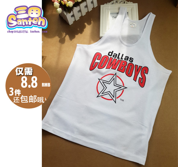 Sun Island childrens clothing pure cotton Middle School Boys Old Summer Korean childrens Vest