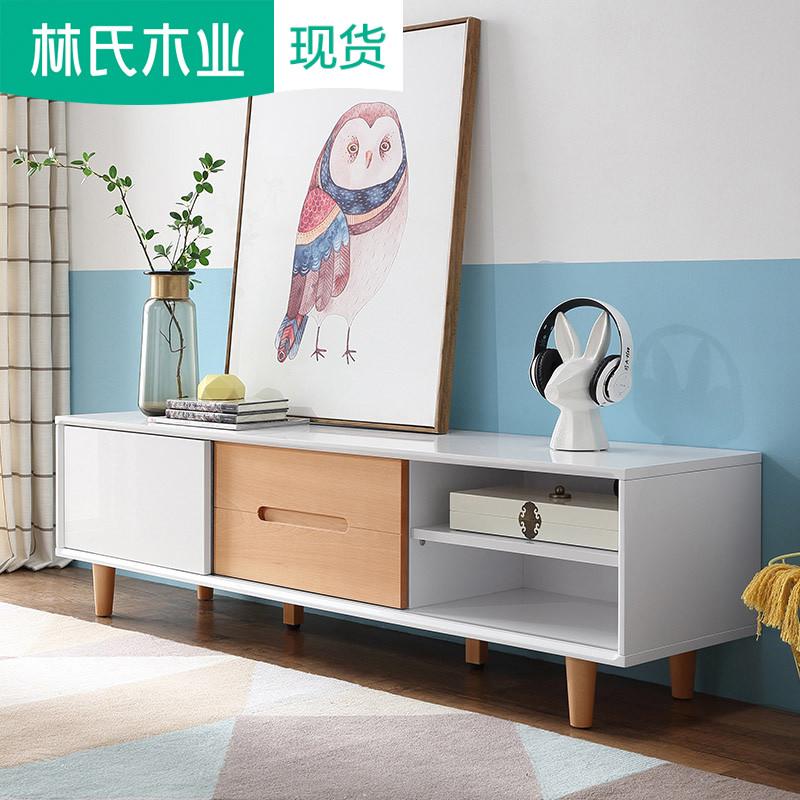 林氏木业1.5米卧室电视柜现代简约小户型客厅迷你实木脚地柜DK1M
