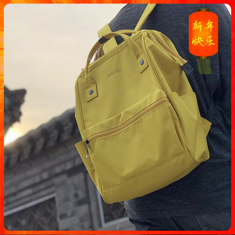 Japan Lotte run away from home backpack large capacity linen clothes Anello travel computer mummy mens and womens schoolbag