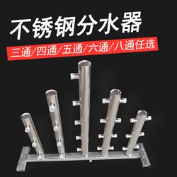 304不锈钢水表地暖暖气分水器分流管集水器分水条配件  DN40*180