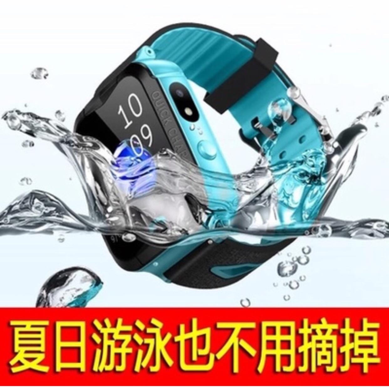 热销0件手慢无新款惟思小天才【100%防水】电话手表