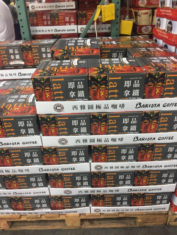 台湾好市多BARISTA 西雅图即品拿铁二合一咖啡 不加糖速溶饮品