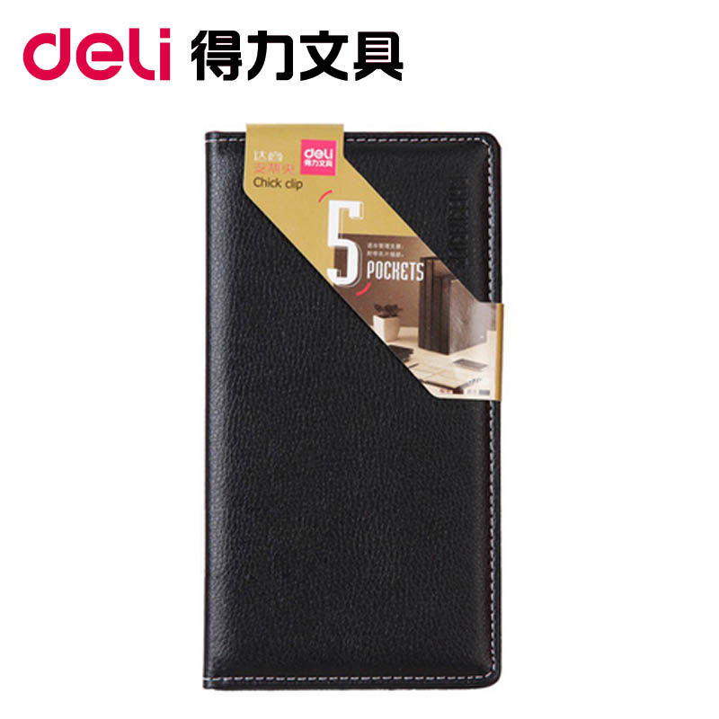 Deli 5799 check folder financial special Checkbook financial bills folder business Leather Checkbook storage package
