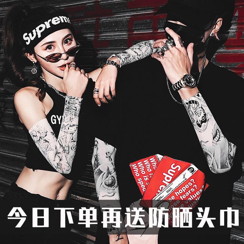 花臂袖套防晒套袖冰丝男士女纹身(非品牌)