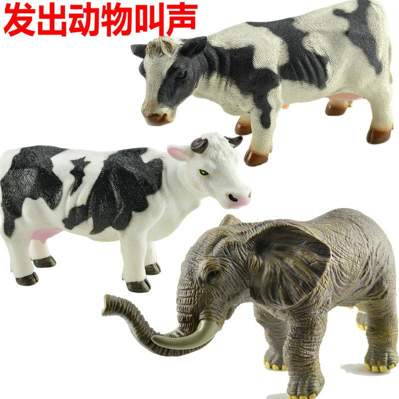 Игрушки с животными Артикул 559399575600