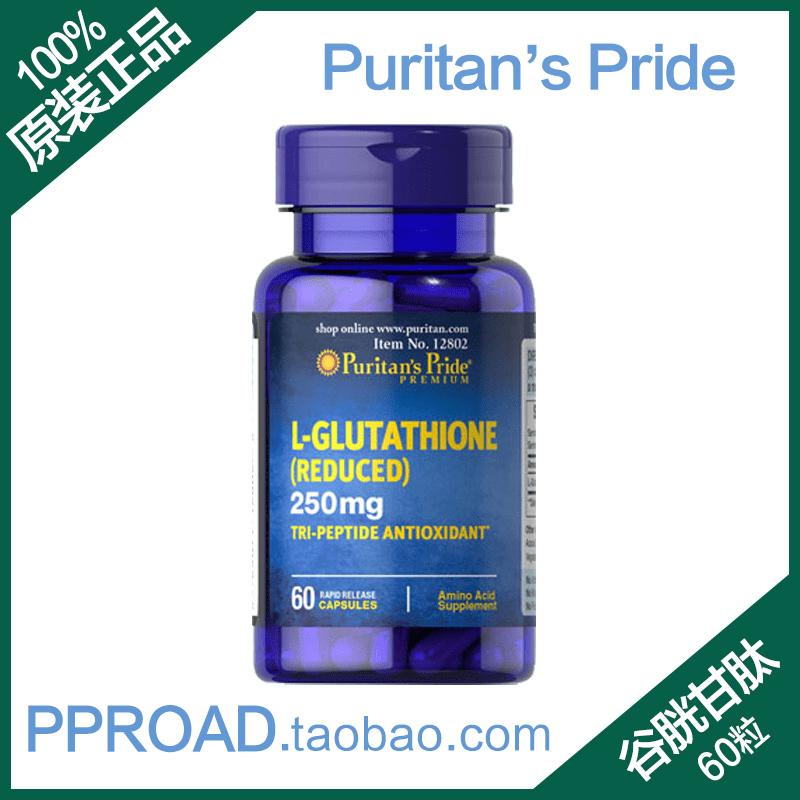 Долина мочевой пузырь сладкий пептид капсула 60 зерна 250MG сша Puritan's Pride