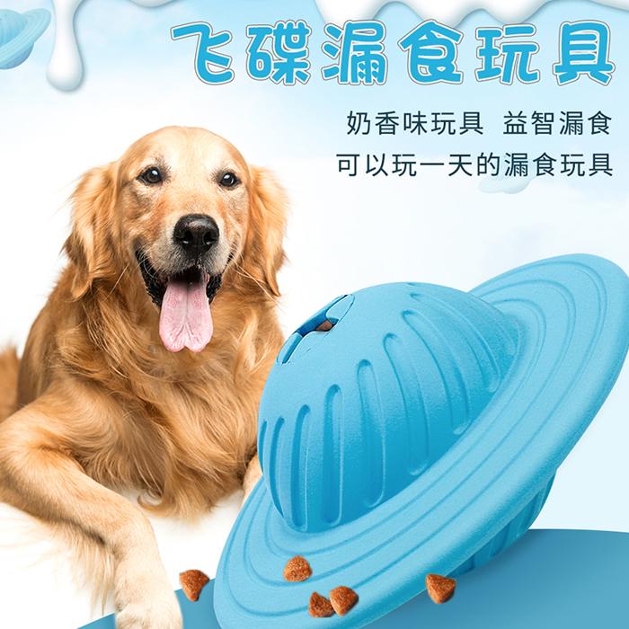中國代購 中國批發-ibuy99 宠物玩具 宠物狗狗玩具球小狗泰迪幼犬益智耐咬柯基玩具解闷神器训练漏食球