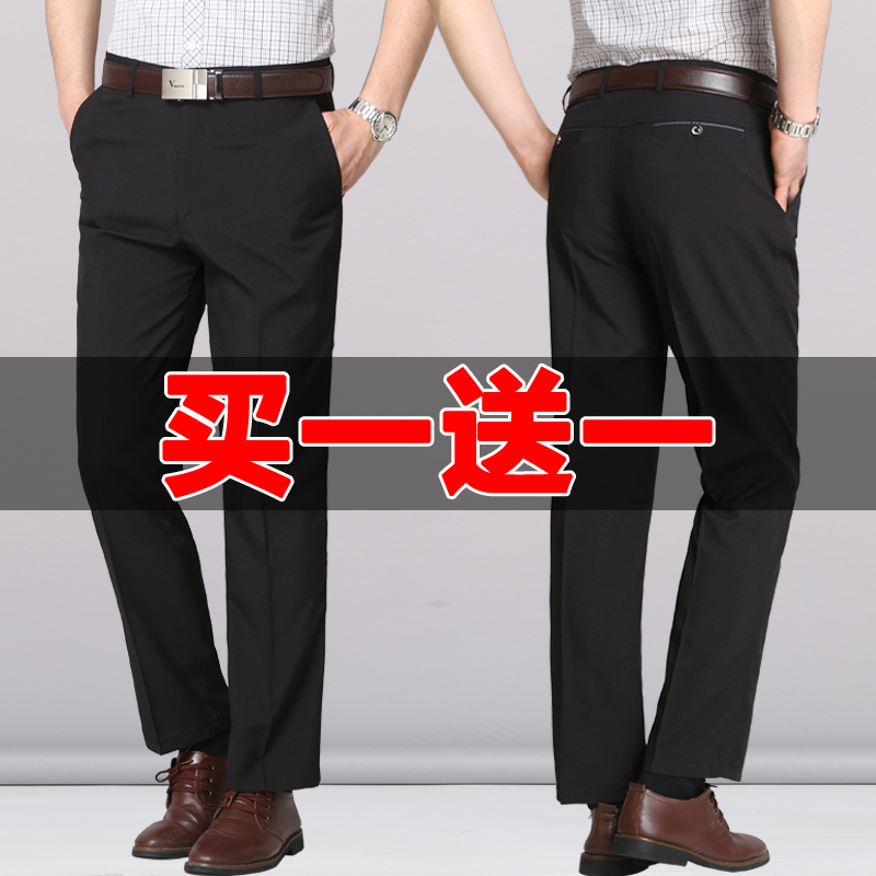 Middle aged mens casual pants mens trousers in spring and summer