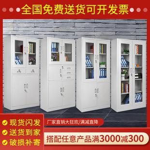文件柜铁皮柜矮柜档案柜抽屉资料柜办公室柜子储物柜凭证柜带锁