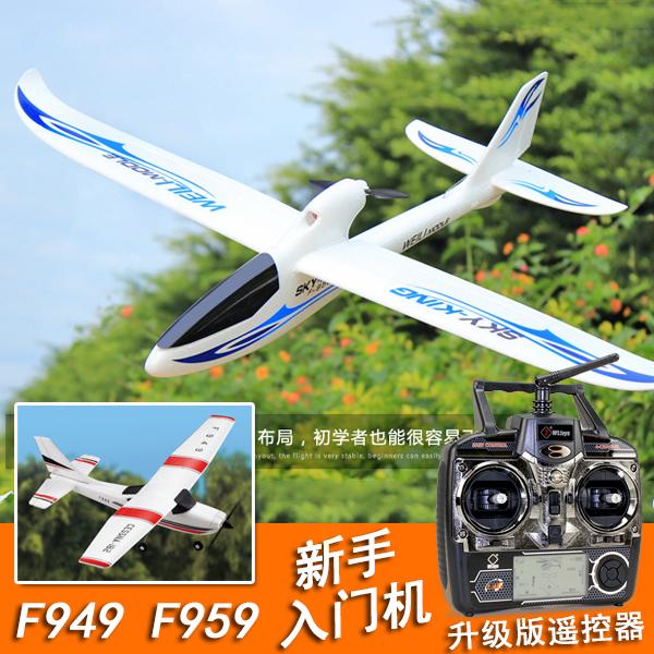 [趣意飞遥控模型店电动,遥控飞机]伟力F949 F959固定翼滑翔机航月销量2件仅售195元