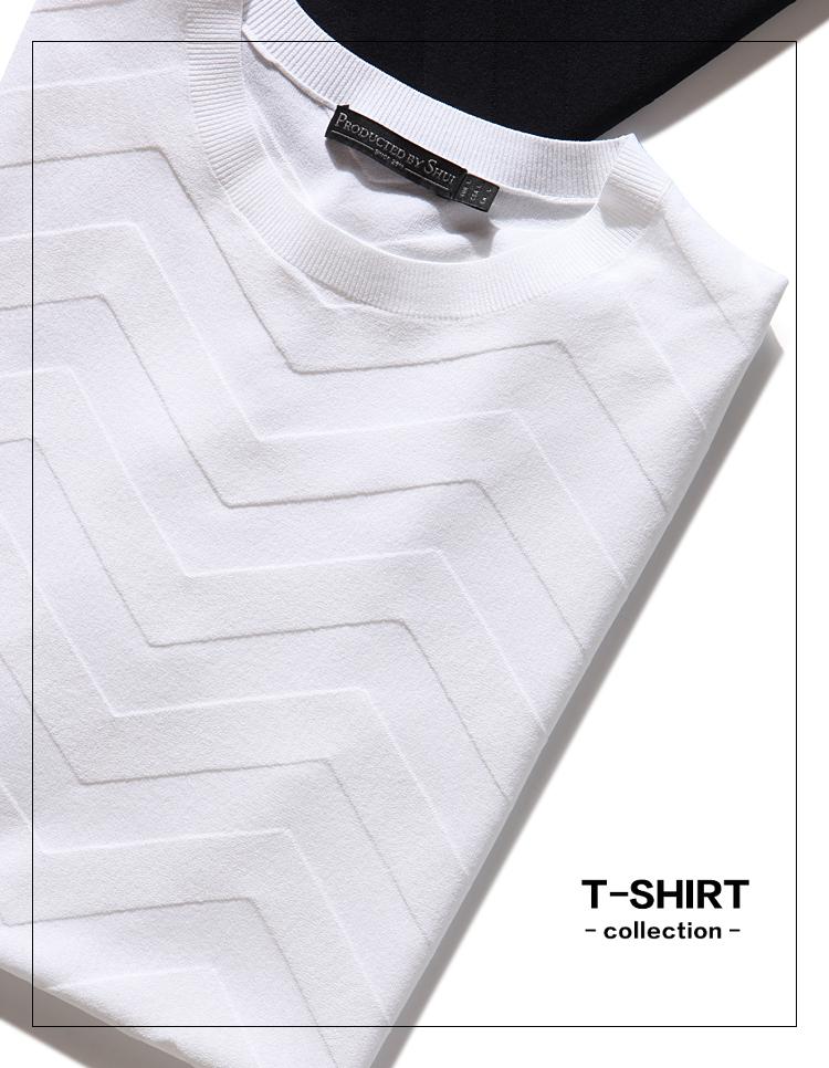 夏季新品 16针日本纱织 男士商务休闲修身圆领基础款短袖T恤衫711