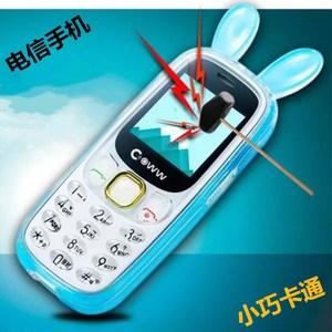 小猪卡通电信儿童手机小巧可爱超长待机CDMA天翼学生手机coww C23