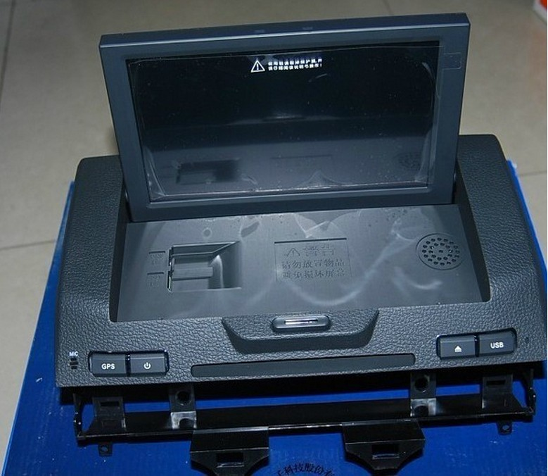 马自达6 M6专用车载DVD/GPS导航仪一体机老新款马自达M6