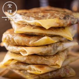 爱稞牛肉饼冷冻咖喱煎饼儿童早餐食品半成品速冻速食早饭早餐饼图片