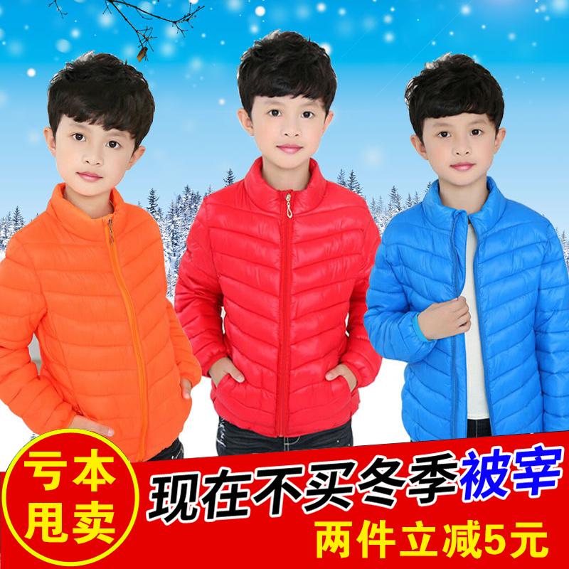 秋冬3男童5轻薄款羽绒6 7 9棉服