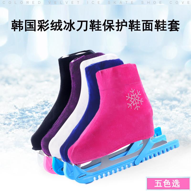 Цвет корейское волокно обувной настроение ледовые коньки обувной цветчный нож обувной настроение скольжение коньки крышка мяч нож уход за ногами сторона набора