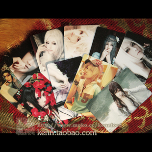 Genuine Royal Highness Prince surrounding KENN beautifully frosted cards card stickers affixed transportation with the new friends