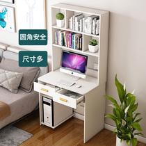 实木书桌书架组合家用小户型一体电脑台式桌简约学生带书架写字台