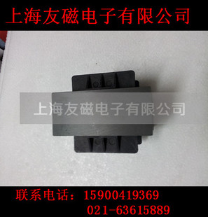 EE70B ferrite core EE70B no needle backbone sets core skeleton factory outlets