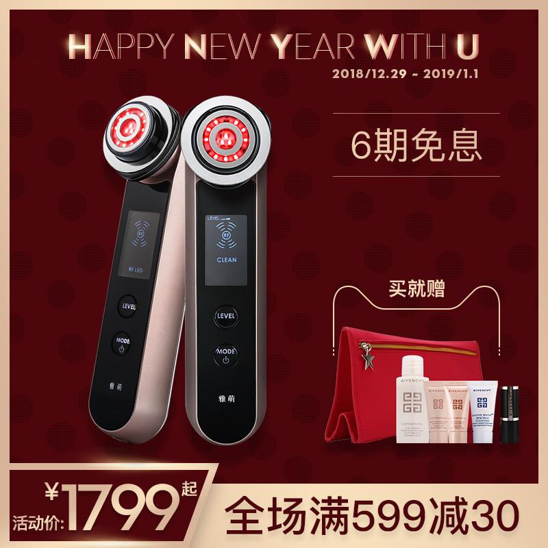 YA-MAN/雅萌日本射频进口电子红光电动美容仪童颜机10T/pro/11T