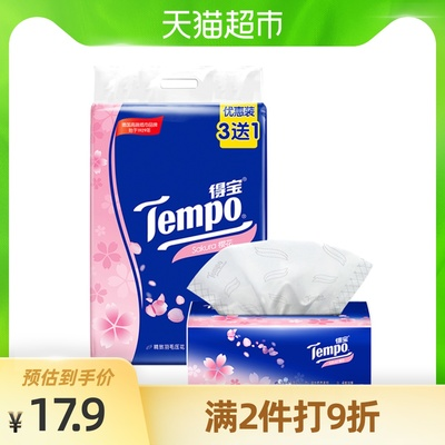 Tempo/得宝软抽纸巾淡雅樱花味4层90抽*(3+1)包纸品便携餐巾纸