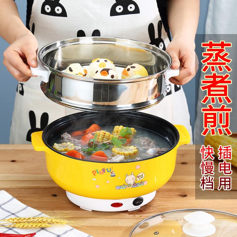 煮蛋器蒸蛋器煎蛋器电煎锅多功能电煮锅家用电蒸锅煮面厨房小电器