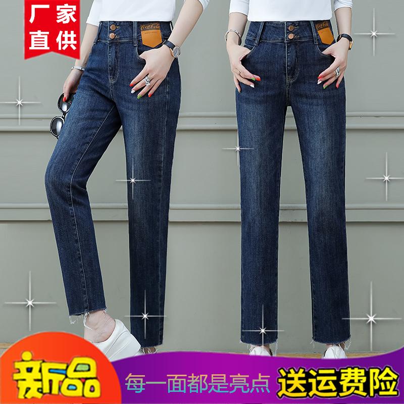 Womens pants 2021 spring new Korean multi button front zipper worn-out white rough edge nine point denim straight pants